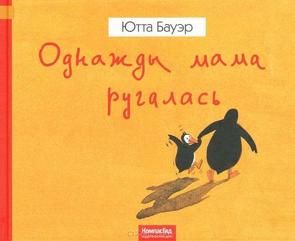www.labirint.ru/books/352293/?p=7207