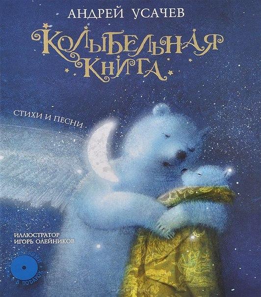 www.labirint.ru/books/413558/?p=7207