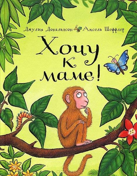 www.labirint.ru/books/252109/?p=7207