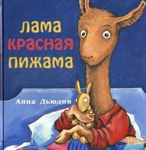 www.labirint.ru/books/367950/?p=7207