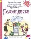 www.labirint.ru/books/366214/?p=7207