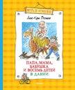 www.labirint.ru/books/437753/?p=7207