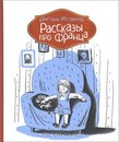 www.labirint.ru/books/383511/?p=7207