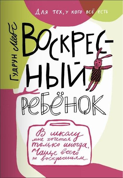 www.labirint.ru/books/461649/?p=7207