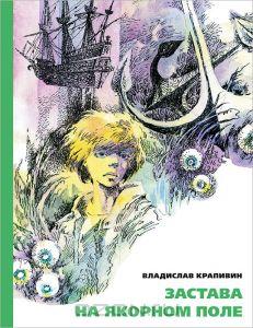 www.labirint.ru/books/437324/?p=7207