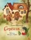 www.labirint.ru/books/367045/?p=7207