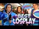 Dota TI5 ЛУЧШИЕ КОСПЛЕИ! Best cosplay Р E R E V O D C H I K