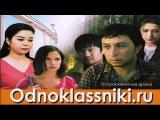 Odnoklassniki.ru (Ozbek kino 2013)