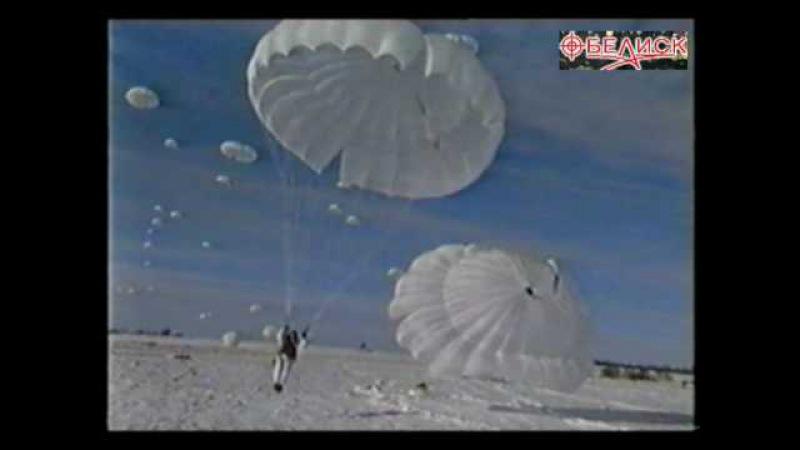 Афганистан. военные песни. Группа Обелиск За ВДВ