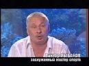 Черно-белый квадрат - Ускользающий - Виктор Рыбаков