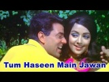 Tum Haseen Main Jawan Full Movie | Dharmendra | Hema Malini | Rajendra Nath | Hindi Movies