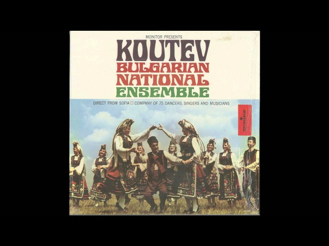 Koutev Bulgarian National Ensemble Bre Petrunko