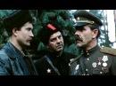 В лесах под Ковелем / (1984) — военный на Tvzavr