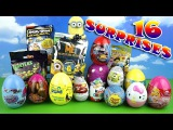 Большой набор сюрпризов Angry Birds Spongebob Cars Kinder Surprise Lego Disney Princess ninja Turtle