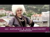 Ana Malazonia da Jaba Natroshvili - Satrfialo