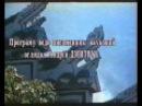 Чжун Юань Цигун первая ступень обучающее видео