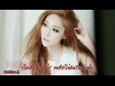 Cho Kyu Chan - Jessie (For Jessica) Thai Sub , Song for you Vol.7