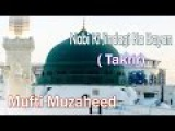 Nabi Ki Jindagi Ka Bayan || HD New Takrir || Mufti Muzaheed