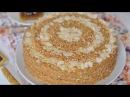 Торт Медовик Готовим дома