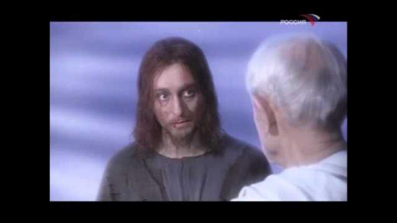 История Понтия Пилата и Иешуа
