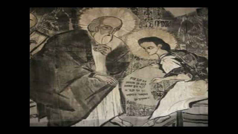 Святой Апостол Иоанн Богослов- глава III