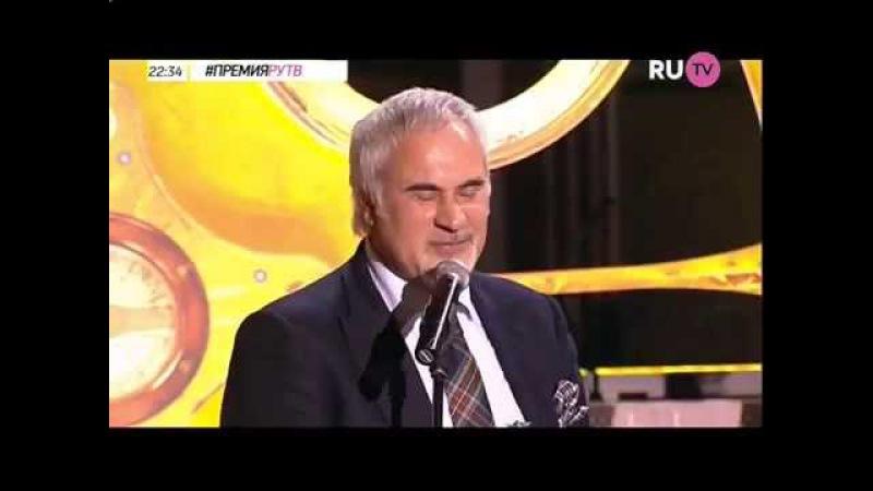 Вручение Валерию Меладзе 'Премии RU TV' и его ГЕНИАЛЬНАЯ речь ЗАЛ ВСТАЛ