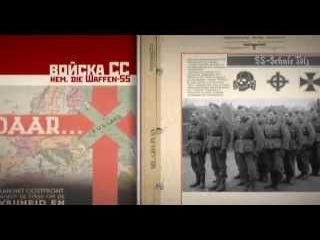 Великая отечественная война часть 16. Битва за Германию
