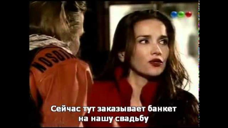 Наталия Орейро в сериале Когда ты мне улыбаешься