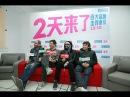 OK Go「2天來了」廣告MV I won't let you down: 中國紅星美凱龍廣告