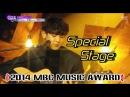2014 MBC Music Award EXO Chanyeol BaekHyun INFINITE L Jewelry box in my heart 20141231