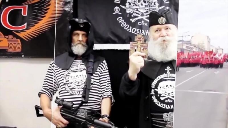 Это, детка, рашизм! -That is, baby, Ruscism! Boris Sevastyanov (official video)