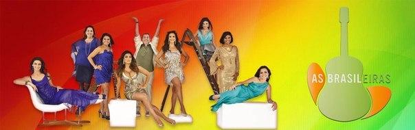 Бразильские сериалы с субтитрами на сайте NoveLas BrasiLieRas - Страница 2 LRhm9oUeOjw