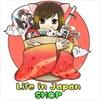 Life in Japan Shop. Магазин Жизнь в Японии