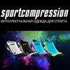 Sport Compression – Компрессионyая одежда CEP