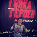 Leva Kasavchenko фото #21
