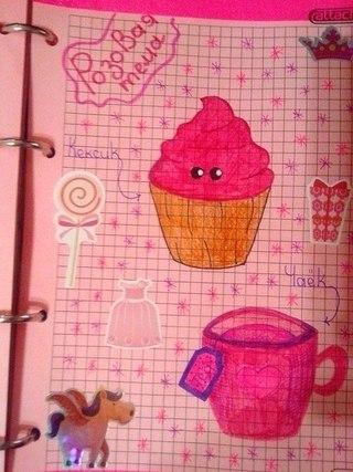 Идеи для личного дневника для девочек 12 лет картинки - 69fcf