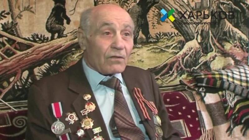 Ветеран Михаил Золотковский