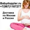 Фетальный допплер AngelSound №1 в России