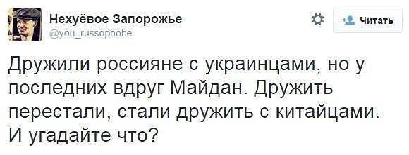 """ЕС хочет усилить контроль над """"Газпромом"""", - Reuters - Цензор.НЕТ 7013"""