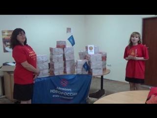Предоставлена помощь в качестве Евангелие от православного издательства Сибирская Благозвонница