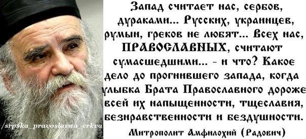 Великие люди, подвиги, важные исторические события, цитаты TMOLgVAnRb8