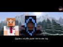 Юзя vs Фрост.Эпичная Рэп Битва в Майнкрафте 3 сезон!