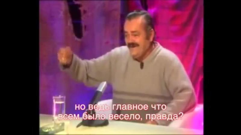 Про дона-дигидона Фабио Капелло