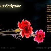 Стих память о подруге стихи