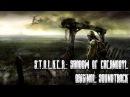 S.T.A.L.K.E.R.: Shadow of Chernobyl - Original Soundtrack