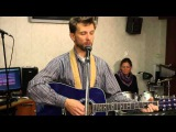 Пастырь Иисус - псалом поклонения - Лансере