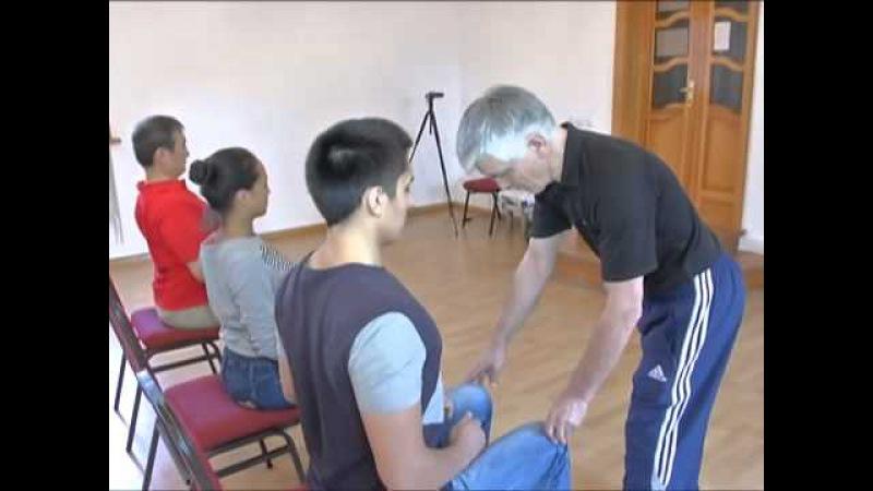Гимнастика Айкуне. Упражнение 5.