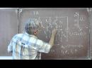 Лекция 74. Транзисторно-транзисторная логика (ТТЛ)