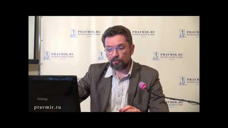 Библия: Каноничность, богодухновенность, авторитет - лекция Андрея Десницкого
