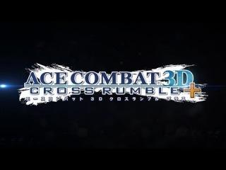 Трейлер Ace Combat: Assault Horizon Legacy Plus - Поддержка